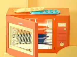 【母婴用品】宝宝辅食DIY香肠模具详情渲染设计