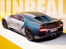 Bugatti Chiron UE4 Raytracing