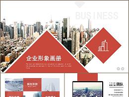 时尚红色企业形象介绍宣传画册PPT模板