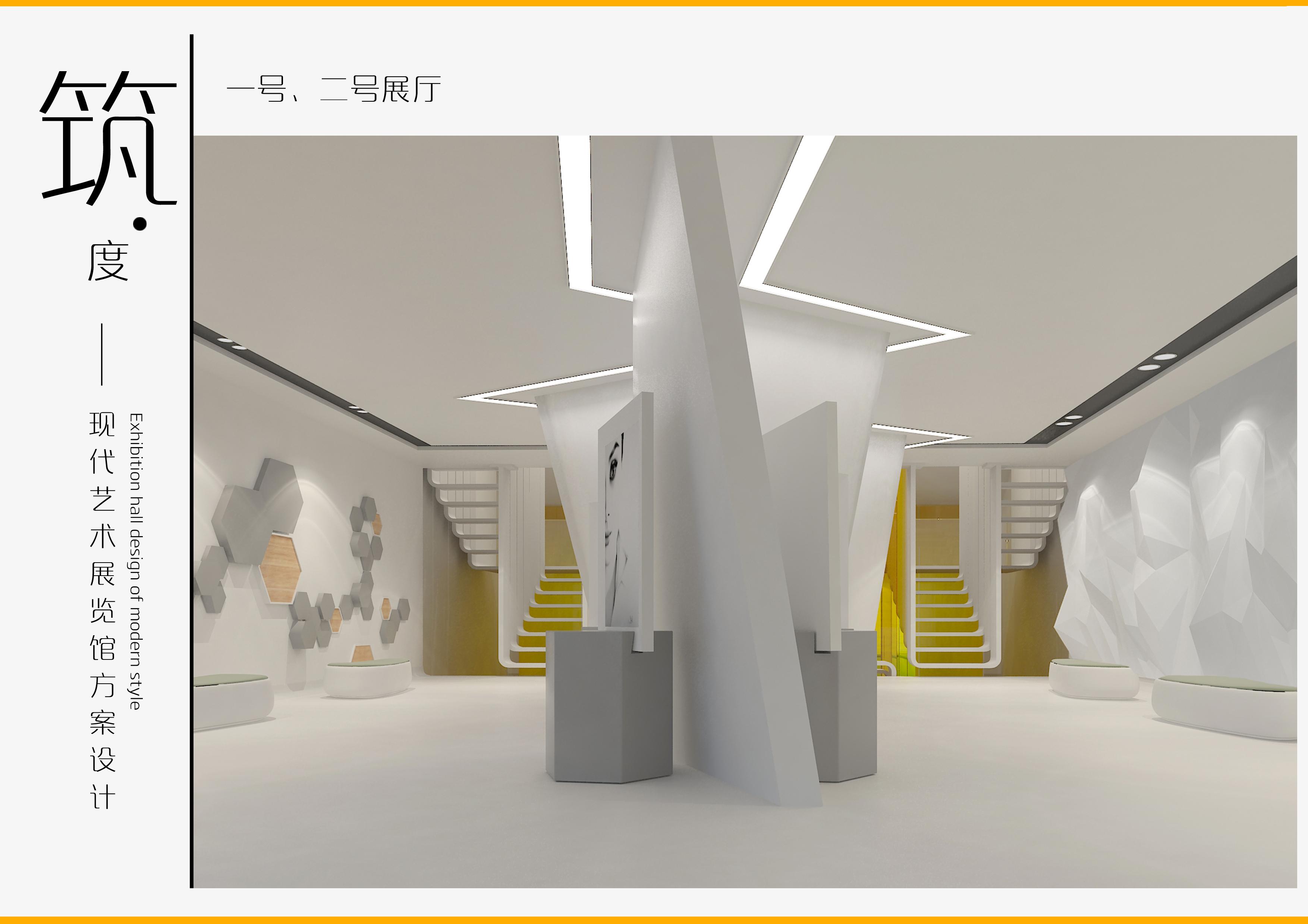 度 --现代风格展览馆方案设计|空间|室内设计图片