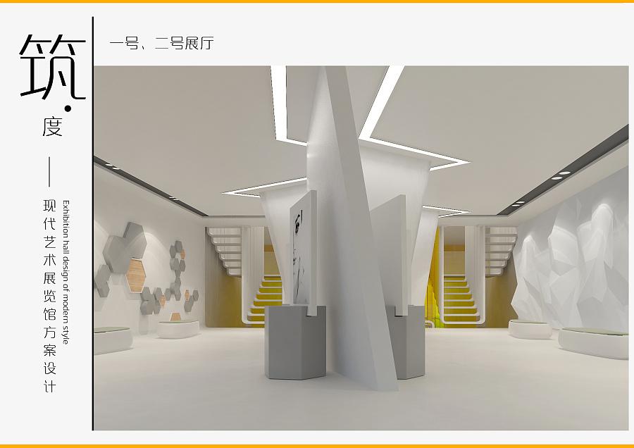 度 --现代风格展览馆方案设计|室内设计|空间