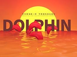 【25期】Cinme4D愿你无所畏惧勇往直前之海豚渲染教程