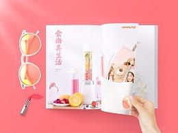九阳果蔬榨汁机描述详情页面总结