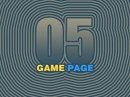 游戏页面设计5