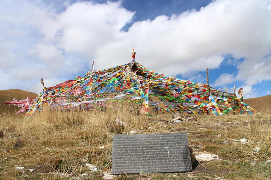 查看《西藏》原图,原图尺寸:911x607