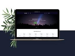 金融交易平台网页设计