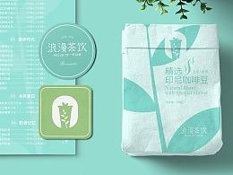 浪漫茶饮标志设计