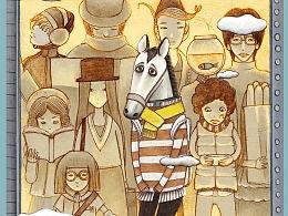 插图-儿童文学《汤素兰-小精灵》