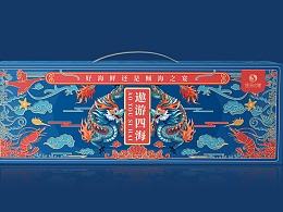 巨灵设计:2020倾海之宴包装设计