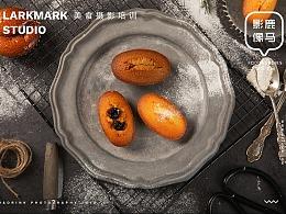 LARKMARK鹿马影像 美食摄影培训学员作品集 -法式烘焙