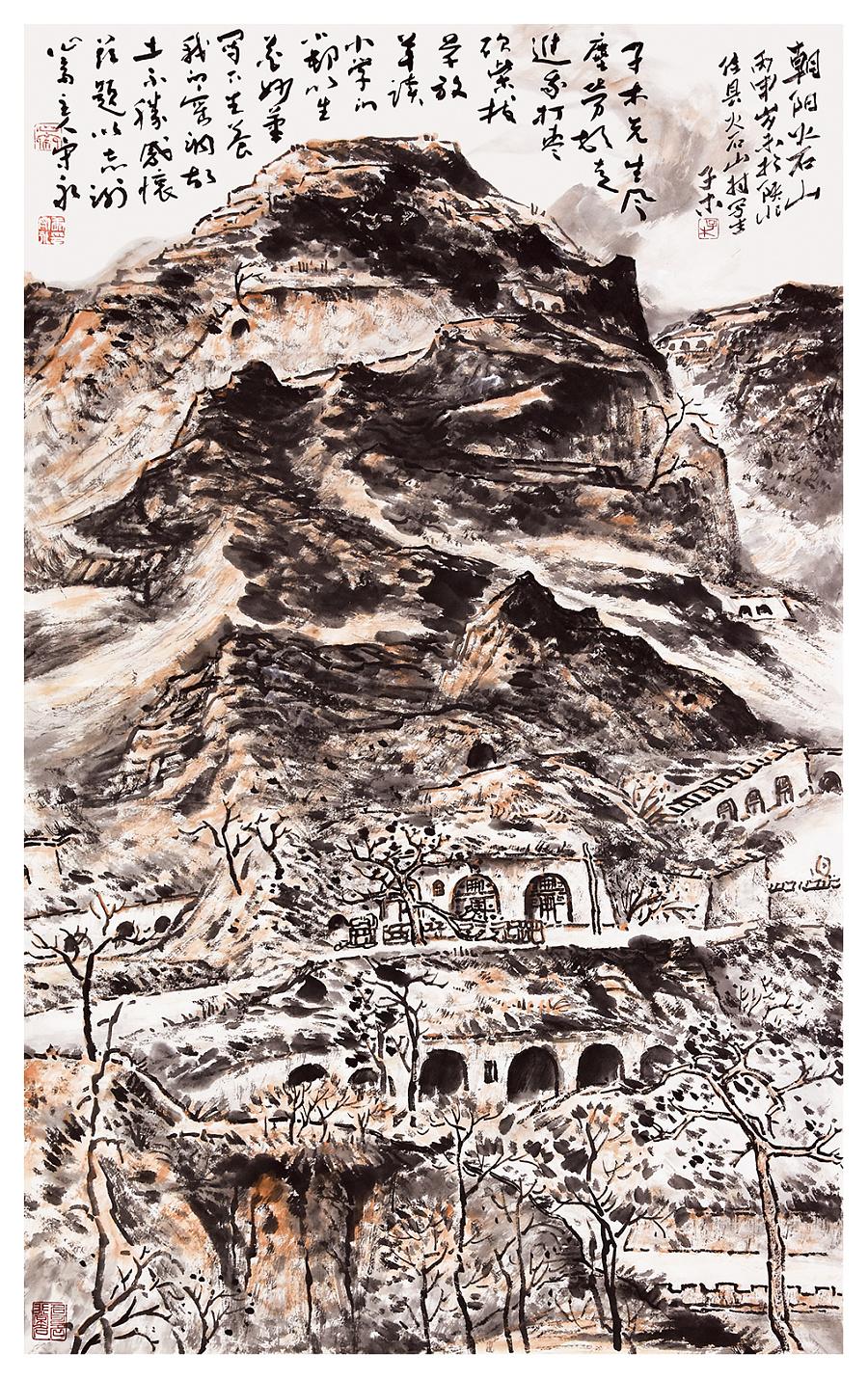 查看《子木画毛泽东转战陕北走过的地方写生作品选》原图,原图尺寸:1017x1616
