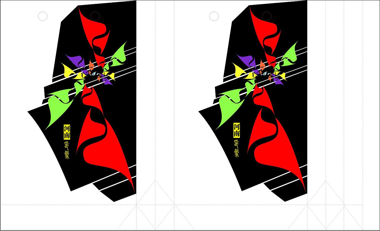 图形创意 河南印象|平面|图案|chaijiahua - 原创作品图片