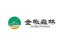 河南楸木林业种植有限公司LOGO设计