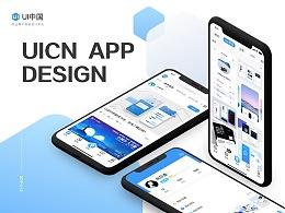 界面平衡——UI中国app界面设计