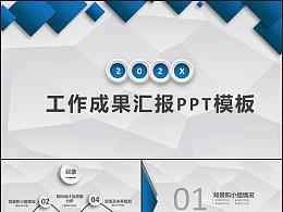 发现 最新发布 平面作品 PPT 演示