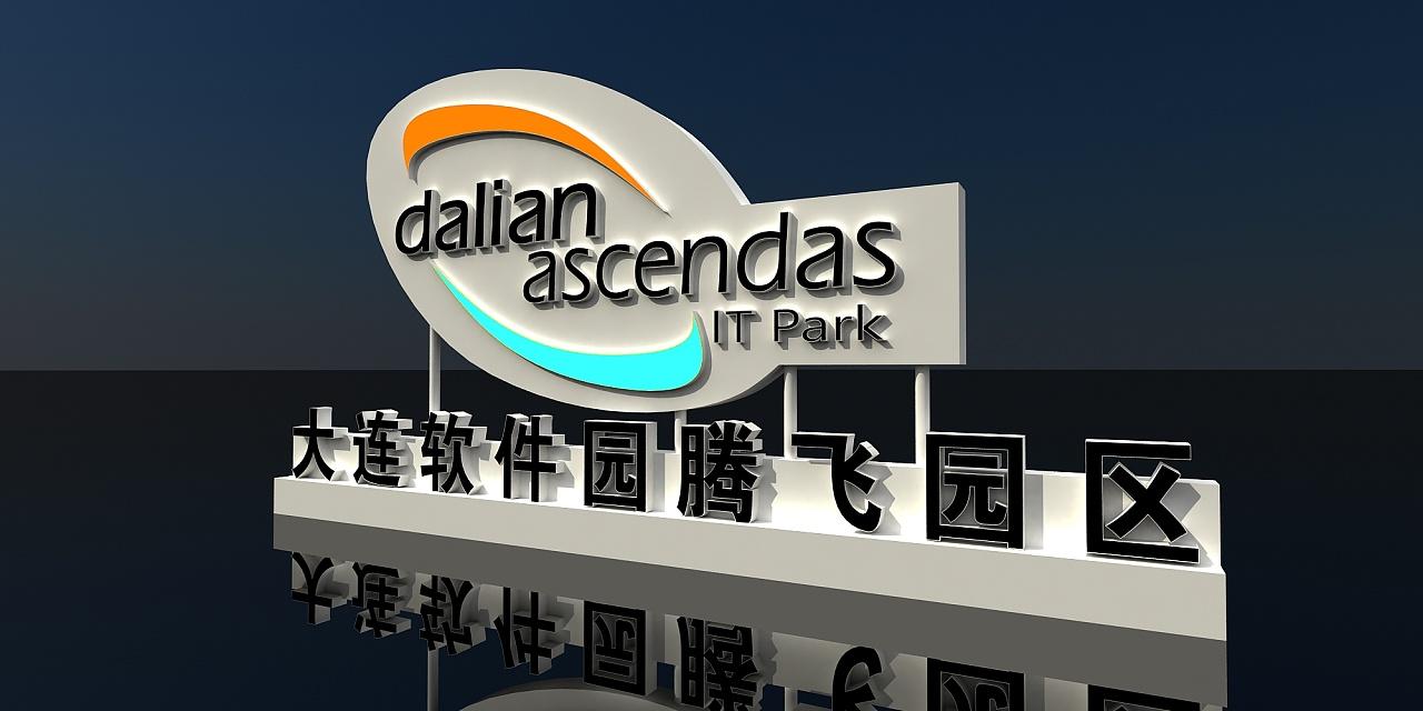 立体logo标志图片