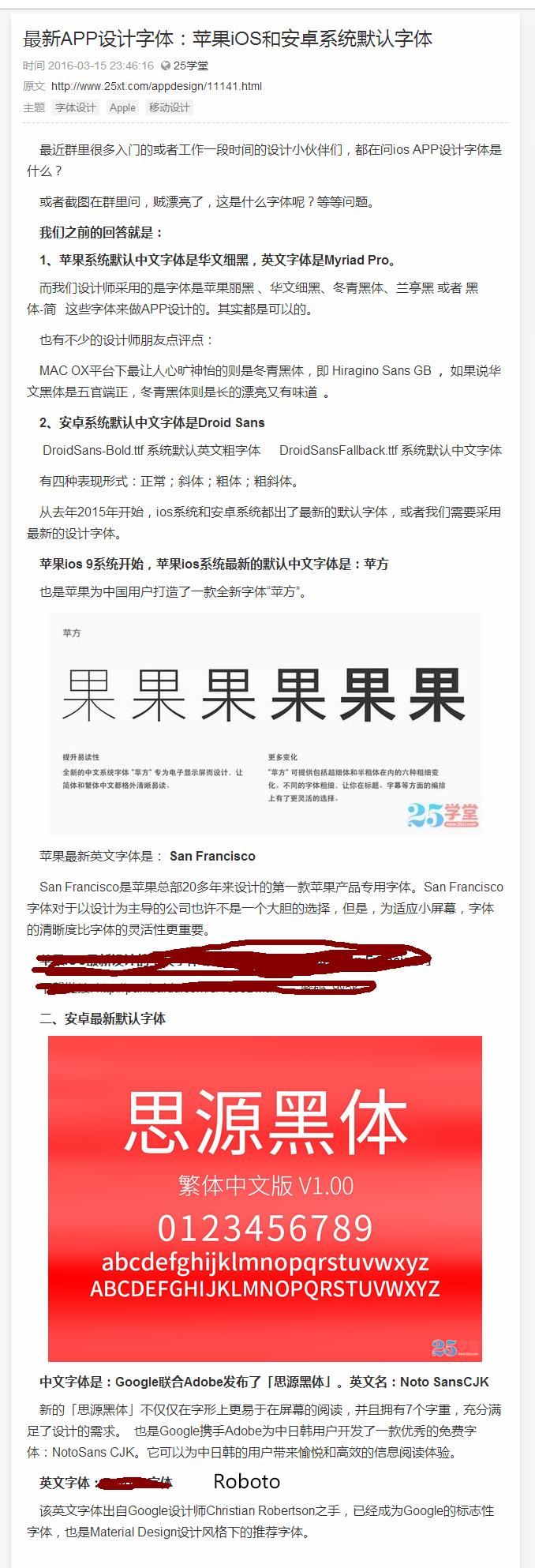 安卓&IOS默认网站下载|设计版式|设计资讯/资字体设计环衬的名词解释图片