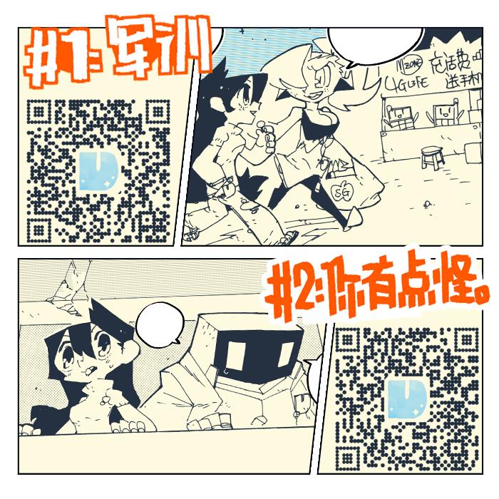 463d588066fca8012060c84a88e7.jpg