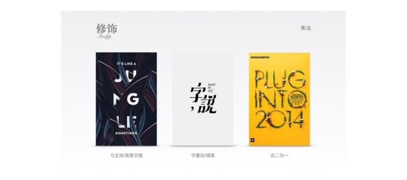 文案字体排版指南手册_朗奥品牌设计_新浪博客图片
