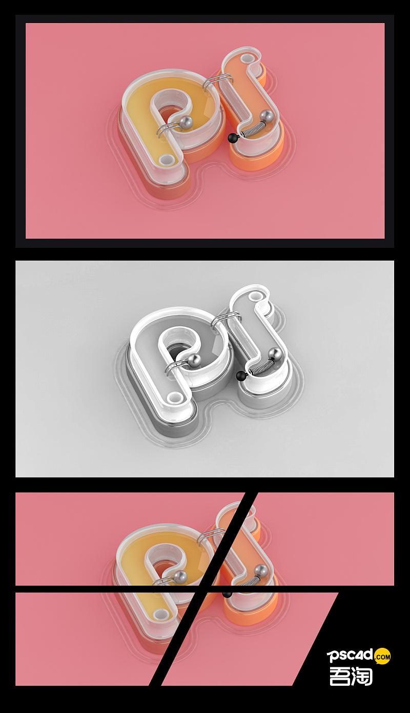 C4d字体教程粉嫩弹珠海报v字体电商视频ps立凸窗室内设计图片