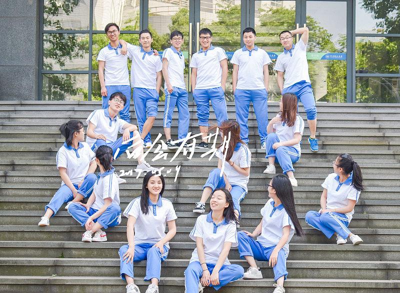 初中今年初中毕业,想学服装设计,青岛德利丰学1998妹妹数学联赛图片