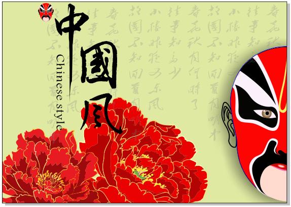 CorelDRAWX7原创京剧脸谱|平面设计|入门/自新中式绘制玄关设计图片