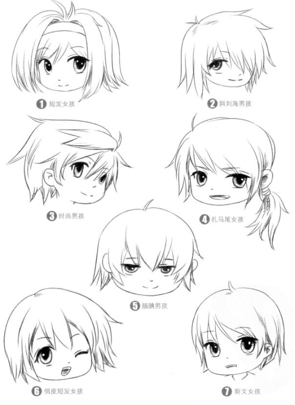 【q版漫画教程】q版人物的头发怎么画?