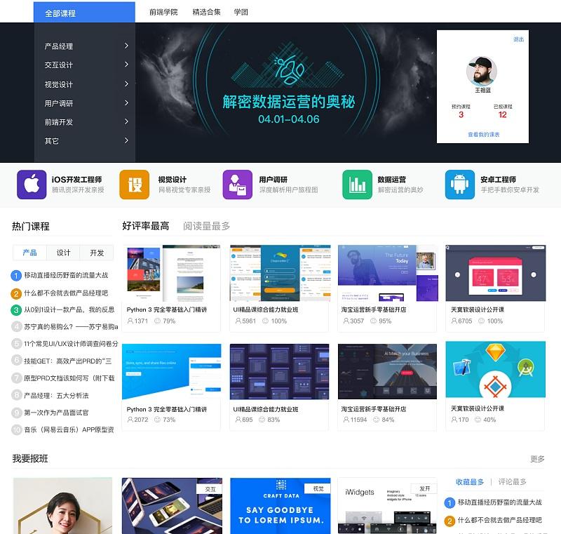 沈阳网站设计