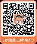 87b6586f44bda801219c77e488b3.jpg