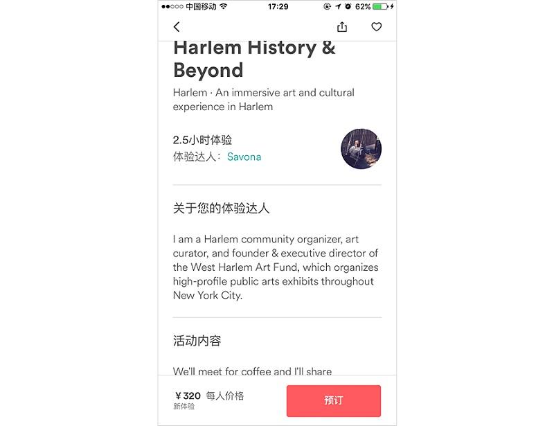 沈阳企业网站设计