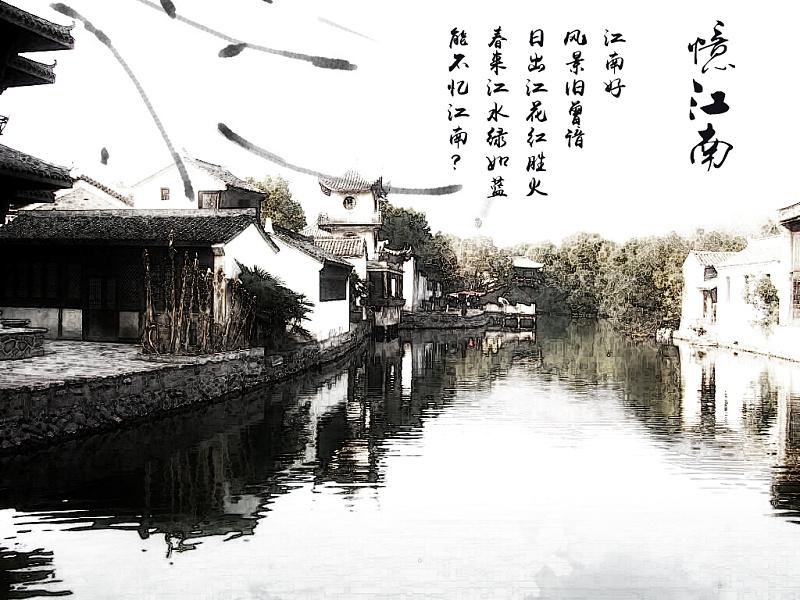 【PS案例素材】简单几步用PS江南水乡小镇变成逼真水墨画