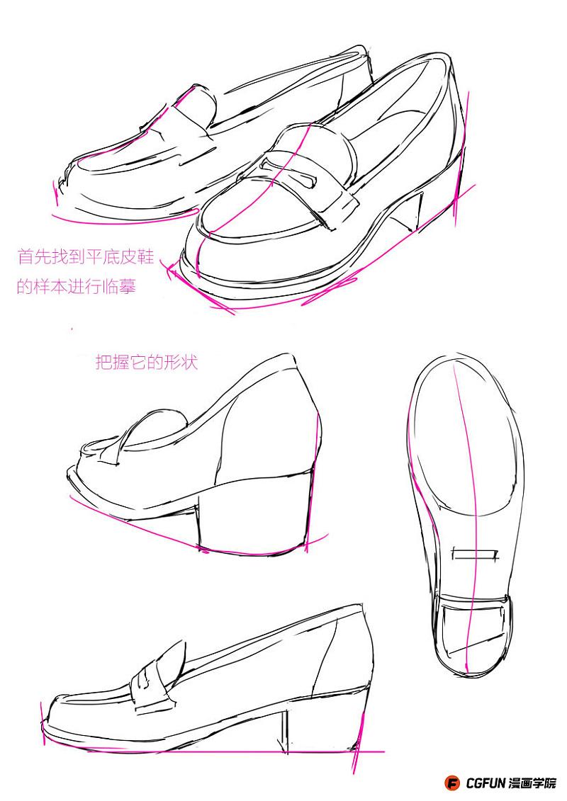 原创/自译教程:教你如何画好漫画教程64-考虑皮鞋的画法(翻译理论)