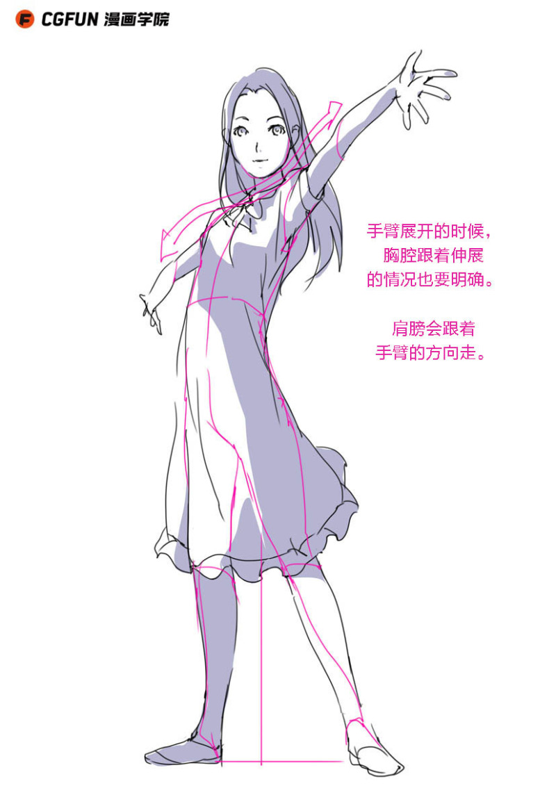 教你画好漫画新娘14-漫画流线的v漫画-CG身体岁17教程图片