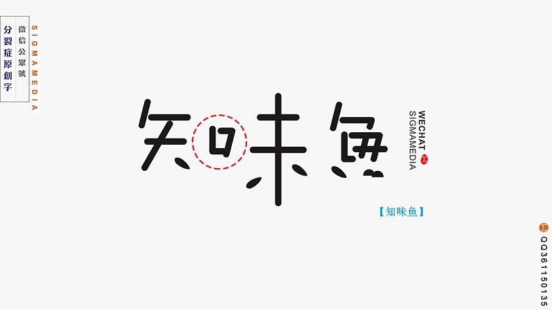 高端沈阳创意网站