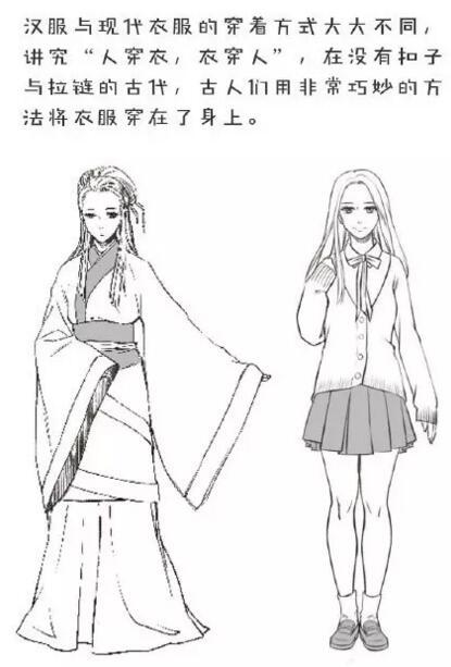 q版手绘-武汉插画人老师的经验