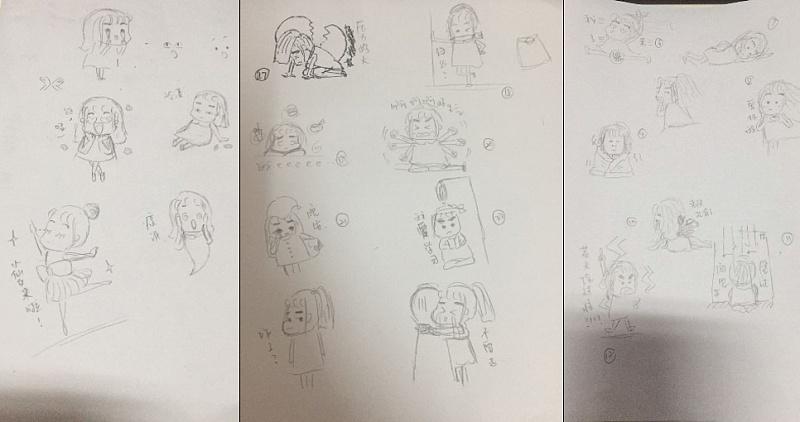 手绘微信表情,并且一稿审核通过|表情-插动态平面包qq搞笑图片图片