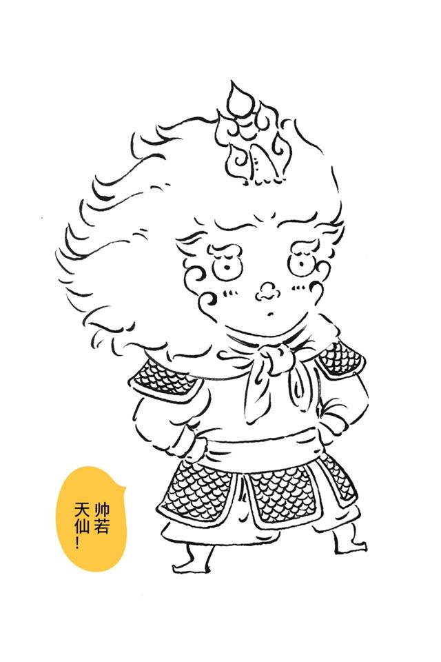 动漫 简笔画 卡通 漫画 手绘 头像 线稿 640_960 竖版 竖屏