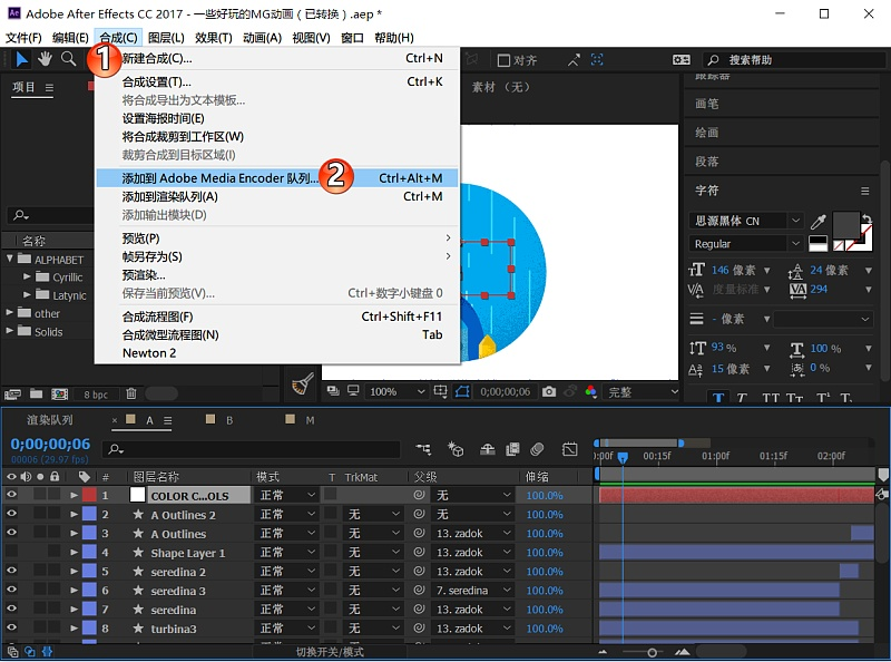 AE输出GIF动图插件脚本教程 Aescaripts GifGun V1.6 Win/Mac