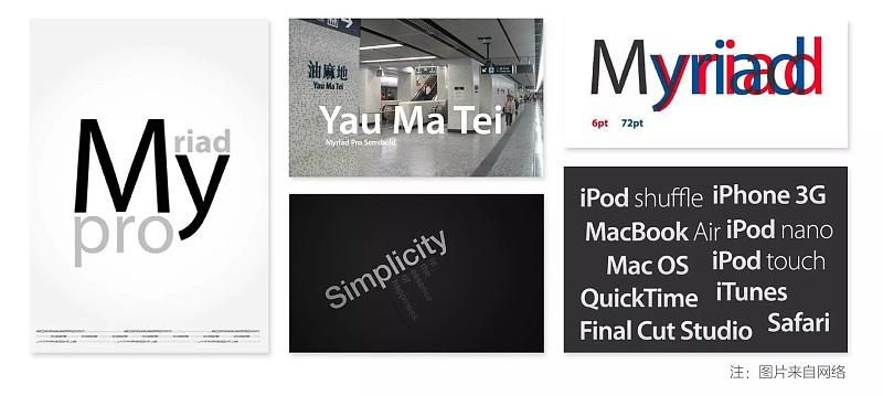 平面设计|原创/自译机械|汤是一门PPT-教程制造与设计的对口专业图片