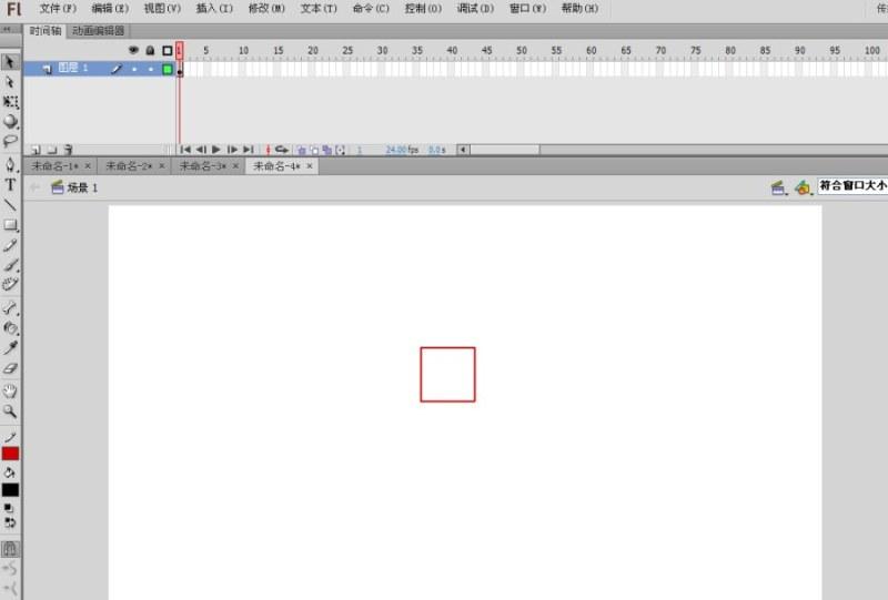 flash十秒画好背景图