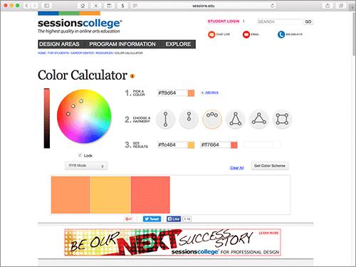 2色、3色、多色,实用在线配色工具推荐 - 酷卖潮物~吧 - 酷卖潮物~吧