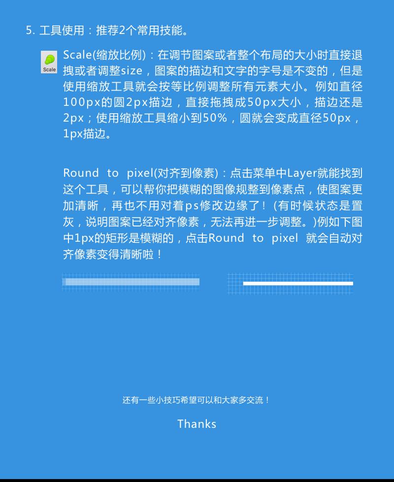 811658b8db2ca801219c77129fac.jpg
