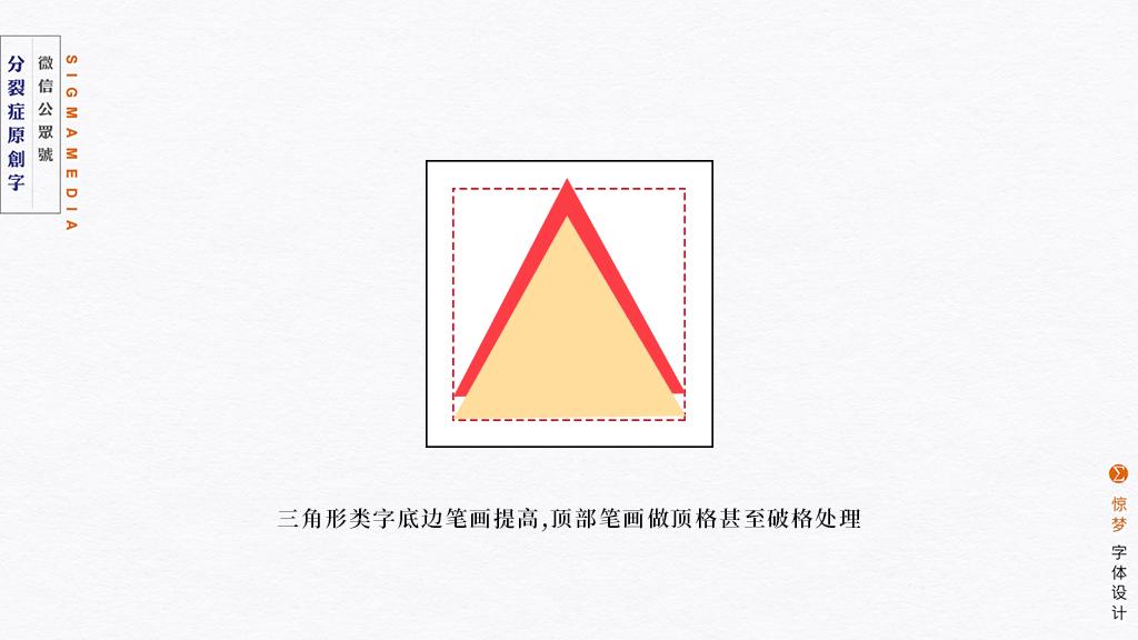 8b4059a41c4ba8012028a9279864.jpg