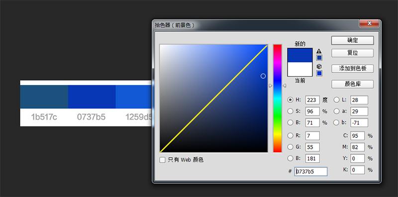 APP界面配色配图技巧-(zhile.tv知了)一个呆萌的设计网站!