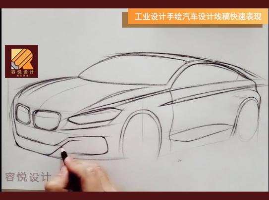 工业设计手绘|汽车设计手绘|汽车设计线稿快速表现【容悦设计】原创