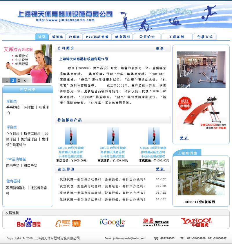 最火的网站_视频网站大全 最好最火的视频网站推荐 更新更全更受欢迎