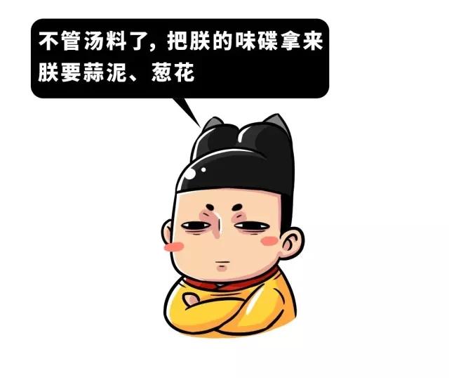 ��_观点:朕说漫画:来,一起吃火锅!(原创文章)