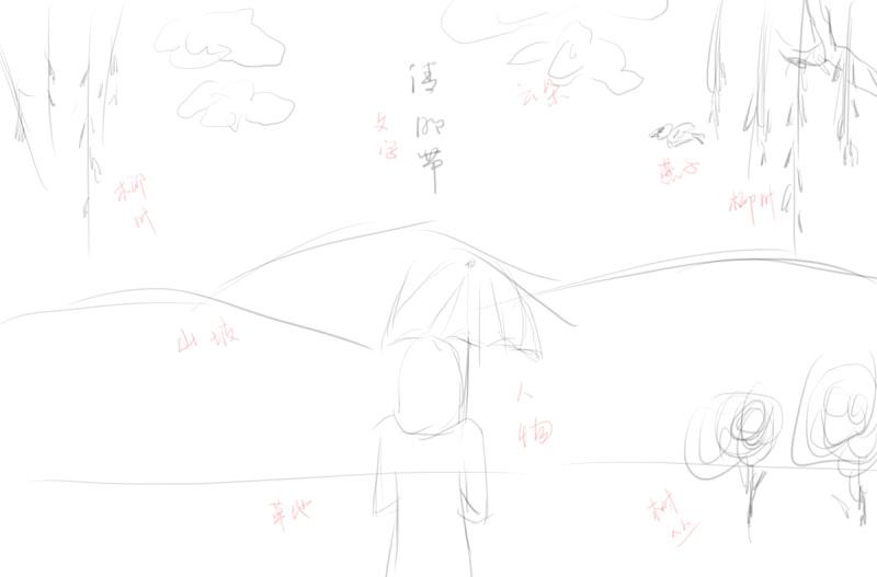 清明节海报教程设计教程 插画 原创/自译步骤 m抖音一半一半具体技巧图片