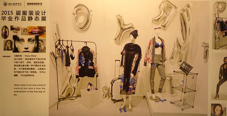 资讯:2015年湖北美术学院服装设计系毕业展作品欣赏(原创文章)