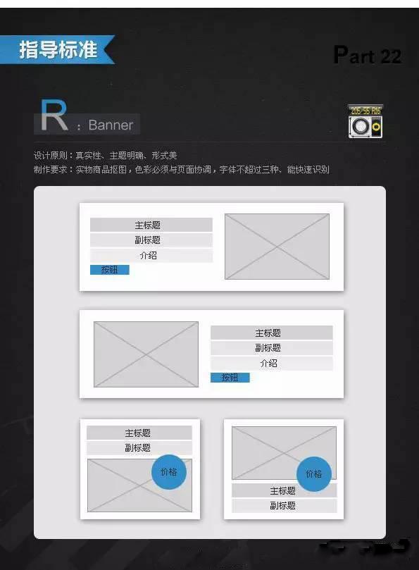 pc端网页设计尺寸规范_2016网页设计案例规范尺寸海报设计说明音乐图片